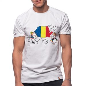 """Tricou """"ROMANIA MEA"""""""