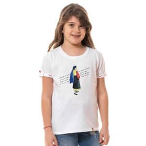Tricou printat 'GLORIE NOUA'